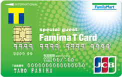 famimacard
