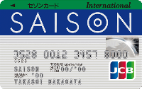 saison-international_card